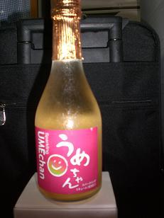 うめちゃん スパークリング梅酒