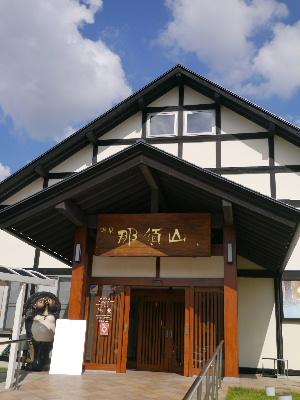 2012那須21.JPG