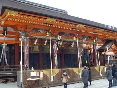 八坂神社・本殿.jpg