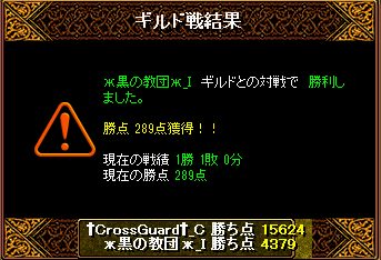 3月19日GV結果.png