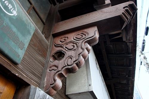 Japanese Old Hotel