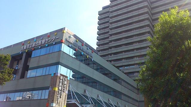 大阪 市立 総合 医療 センター