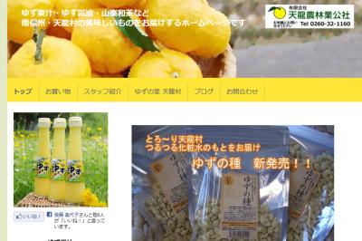 ホームページ写真.jpg