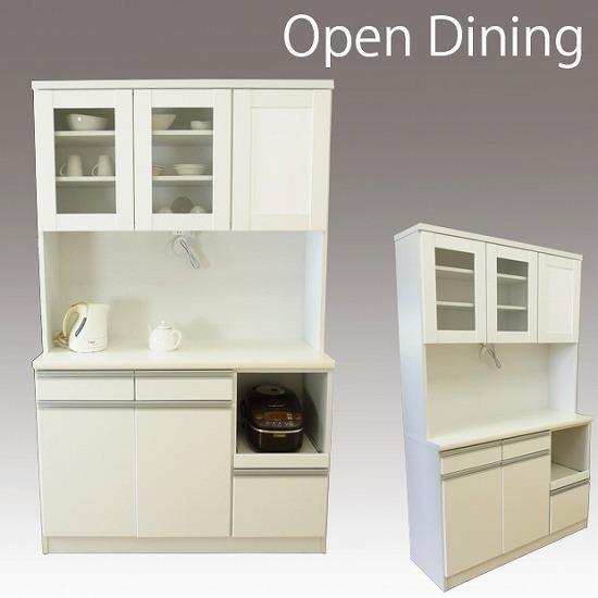 カグッド 食器棚