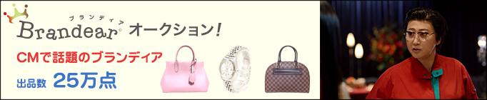 mypage_tomochika.jpg