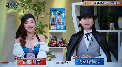 20121101用内藤さんとふかわさん.JPG