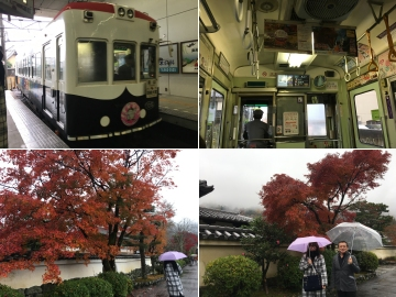 161127嵯峨野へ