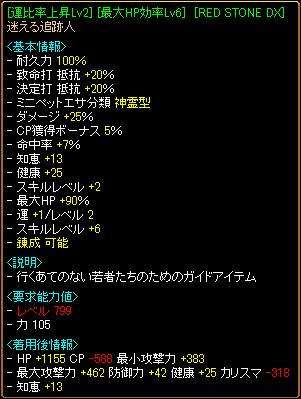 0825_鏡素材1.png