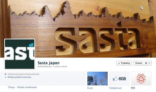 SastaJapan.jpg