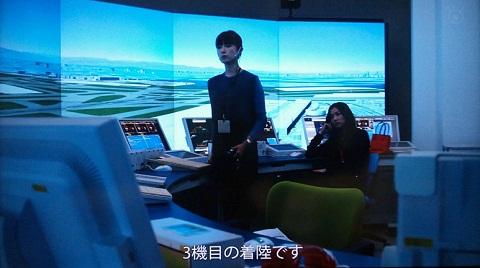 20121125用シミュレーター.JPG
