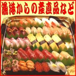 湯島 文京区 宅配寿司