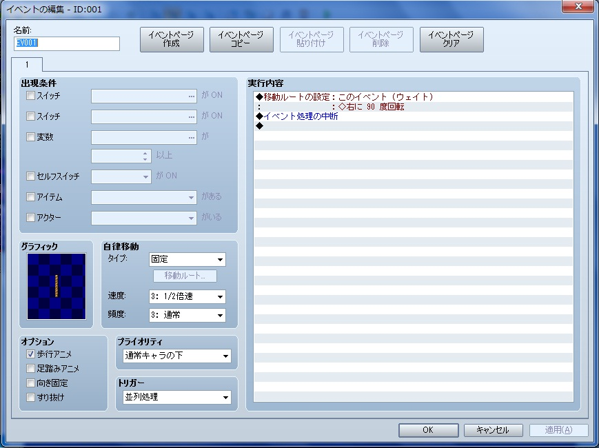 FPL10.jpg