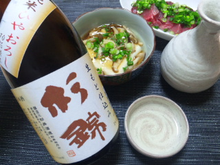 杉錦と遊翠窯の酒器