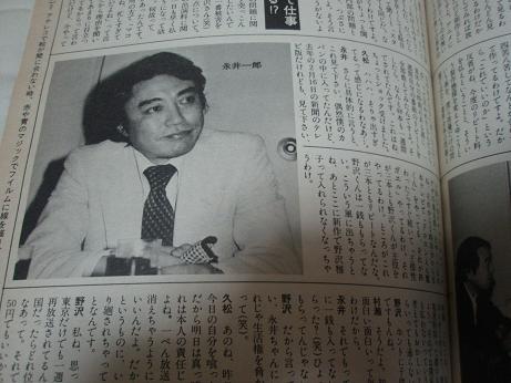 永井一郎の画像 p1_29