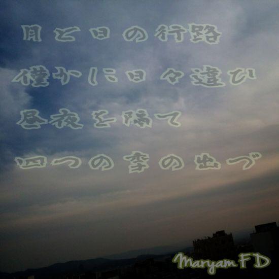 rblog-20150329120931-00.jpg