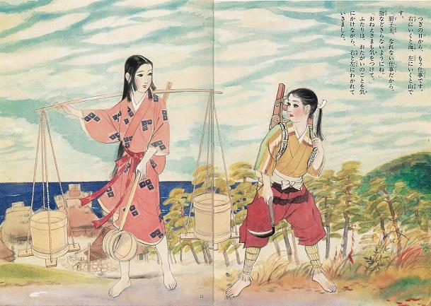 安寿姫と厨子王丸2.jpg