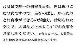 toji_text08.jpg