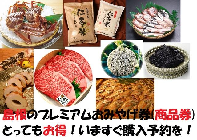 FBイメージほのぼの日記用.jpg