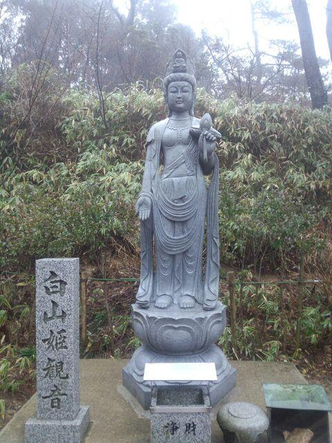 ... 六甲 山神社 に 行かなく ちゃ