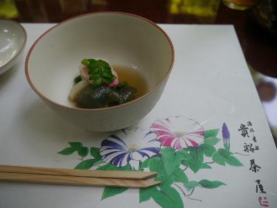 2012京都夏3−20.JPG