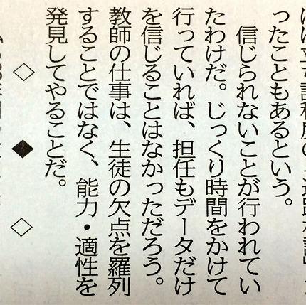 写真-(4).jpg