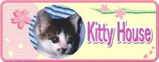 キティハウス