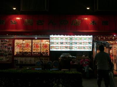 2012中華街10.JPG