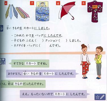 国際交流基金2.jpg