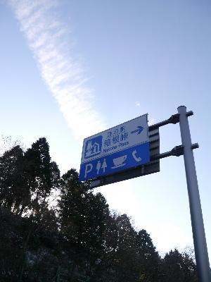 2013箱根4.JPG