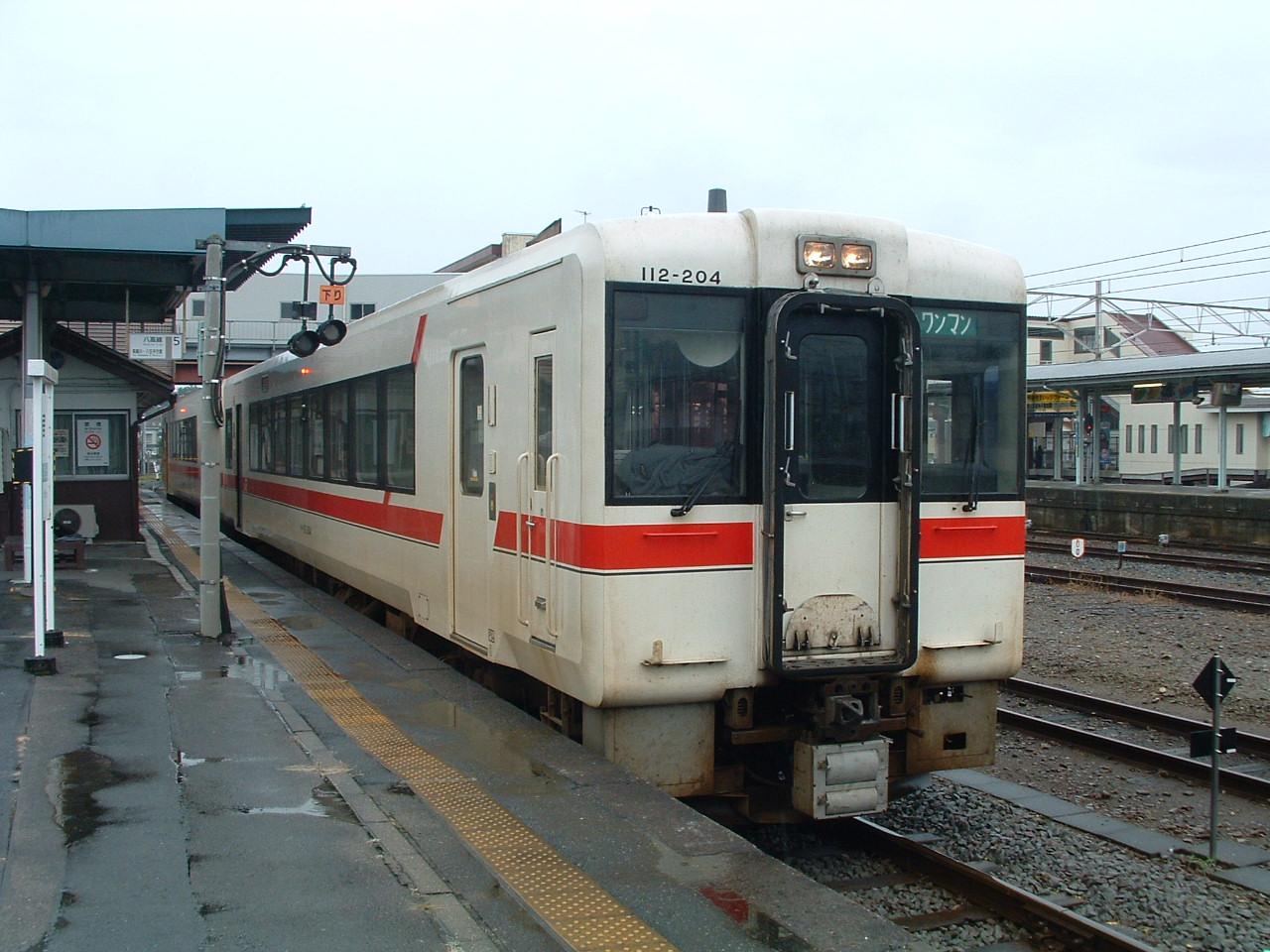 写真は2016年9月23日撮影。(寄居駅にて)