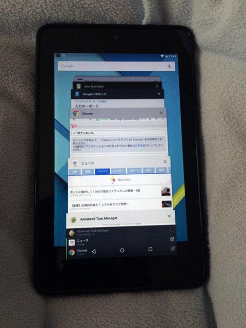 Nexus7 2012 Lollipop 5.0.2