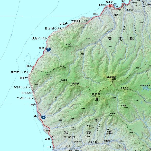 北海道一周徒歩旅行 47日目 】 ...