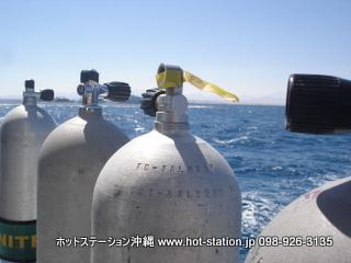 沖縄ダイビング レンタルタンク貸