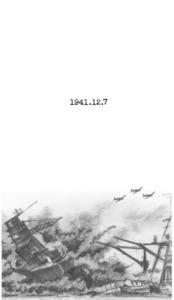 (耕論)日米開戦から75年