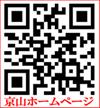 寿司 出前 黒酢の寿司京山.jpg
