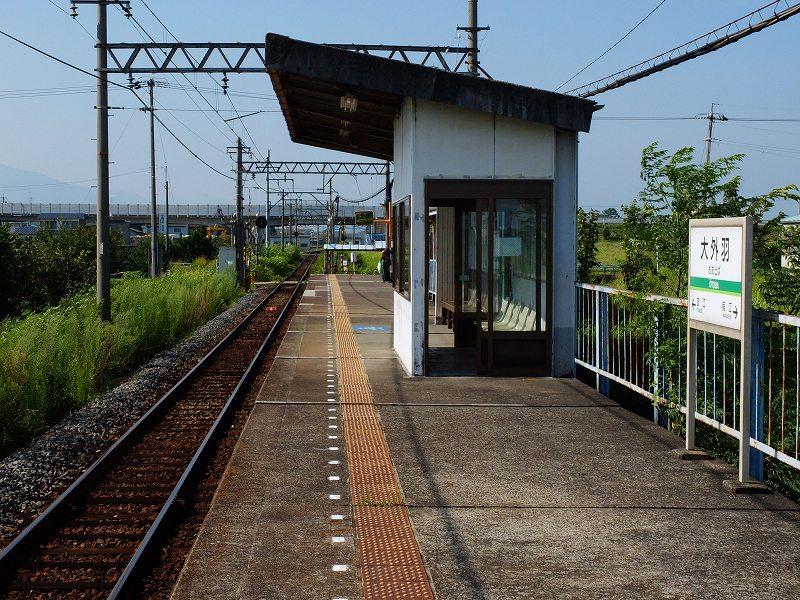 DSCF0122.jpg-1.jpg