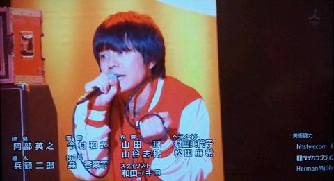 20120722用パパドル歌うまい人.JPG