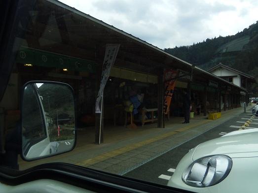 道の駅とおわ.jpg