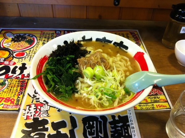 竹本商店 つけ麺 北辰堂  特濃 煮干し剛麺(トロ肉入り)