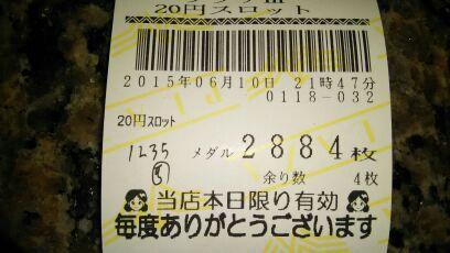 rblog-20150611211512-00.jpg