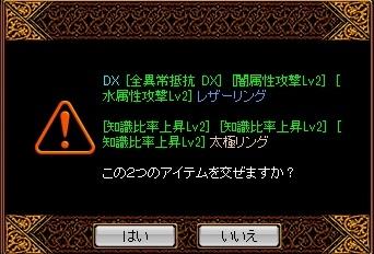RedStone 15.08.21[01] (2).jpg