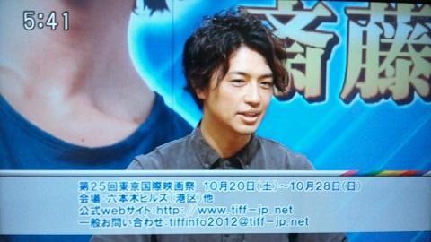 20121126用東京国際映画祭.JPG