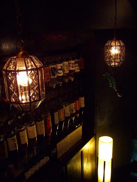 日本酒いっぱい