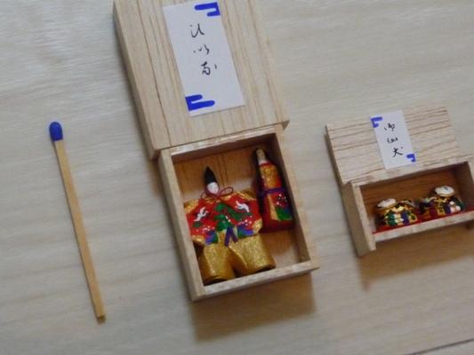 120608_asakusa06.JPG