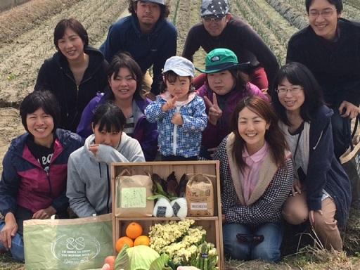 野菜集合写真.jpg.JPG
