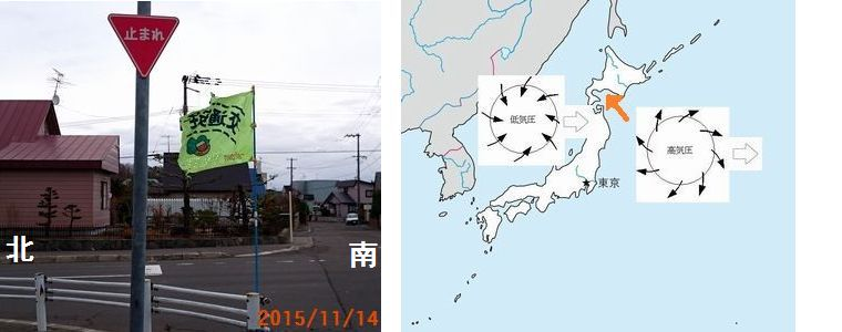 11/14天気の変化.jpg