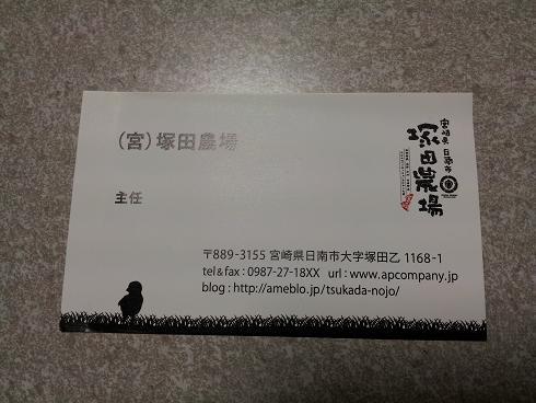 2012-02-28 01.30.38.jpg