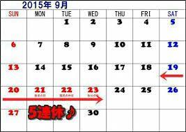 rblog-20150922043518-00.jpg