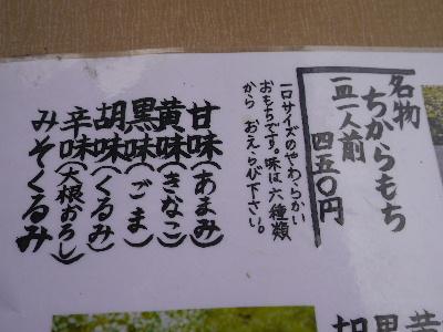 2012軽井沢10.JPG