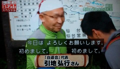 20121127用7.JPG